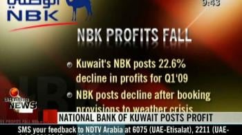 Video : National Bank of Kuwait profits fall