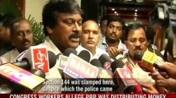 Video : Chiranjeevi distributed money?