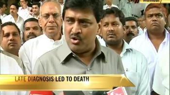 Video : Maharashtra is doing all it can to combat swine flu: Chavan