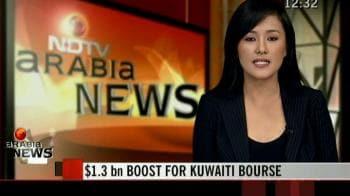 Video : $1.3 bn boost for Kuwaiti bourse