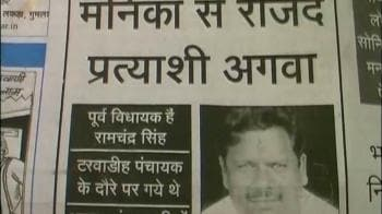 Video : Jharkhand: Maoists kidnap MLA, supporter