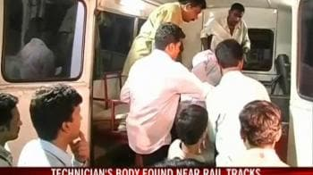 Video : Ambani witness found dead