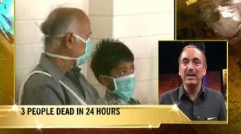 Video : Central team rushed to Pune to tackle swine flu, says Azad