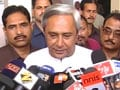 Video : Chidambaram didn't object to anything: Patnaik