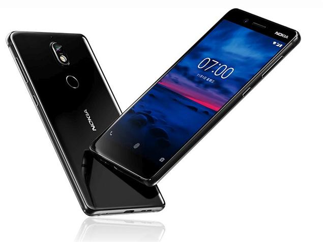 Nokia 7 Price in India, Specifications, Comparison (17th ...