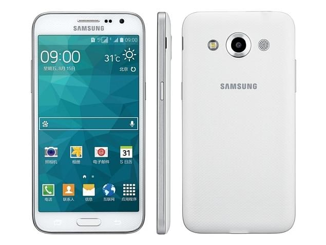 Samsung Galaxy Core Max Price Specifications Features