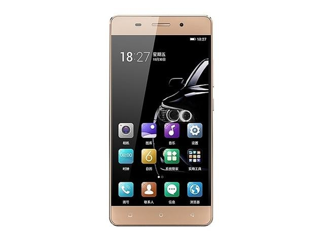 gionee m5(Best Android phones with good battery in Nigeria.)