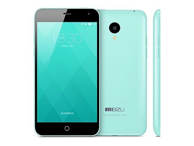 Meizu m1 price in India
