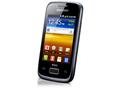 Compare Samsung Galaxy Y Duos