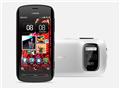 Compare Nokia 808 PureView