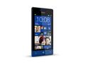 Compare HTC 8S