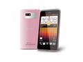 Compare HTC Desire L