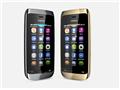 Compare Nokia Asha 308