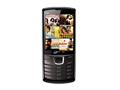 माइक्रोमैक्स एक्स325 फोन