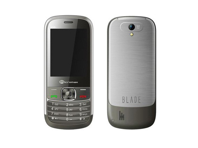 Micromax Blade
