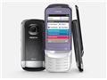 Compare Nokia C2-06