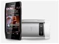 Compare Nokia X7-00