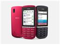 Compare Nokia Asha 300