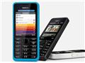 Compare Nokia 301 Dual SIM