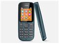 Compare Nokia 100