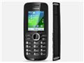 Compare Nokia 110