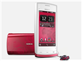 Compare Nokia 500
