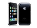 Ponsel ini mengemas penyimpanan internal  Harga dan Spesifikasi Apple iPhone 3G Terbaru