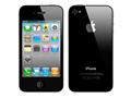 Compare Apple iPhone 4