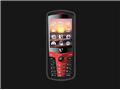 वीडियोकॉन वी1533 फोन