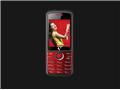वीडियोकॉन वी1603 फोन