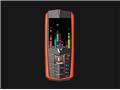 वीडियोकॉन वी1635 फोन