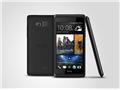Compare HTC Desire 600