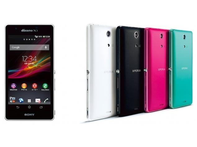 Sony Xperia A