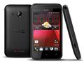 Compare HTC Desire 200