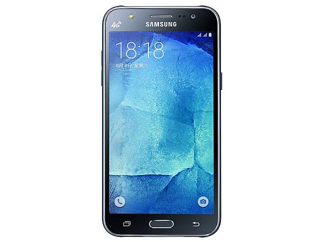 Samsung Galaxy J5 Price Specifications Features Comparison