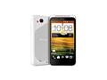 Compare HTC Desire XC