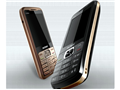जियोनी एल 800 फोन