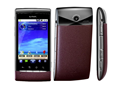 लावा एस12 फोन