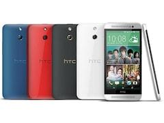 HTC One (E8) Dual SIM