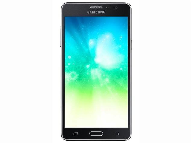 Resultado de imagem para Galaxy On5 Pro