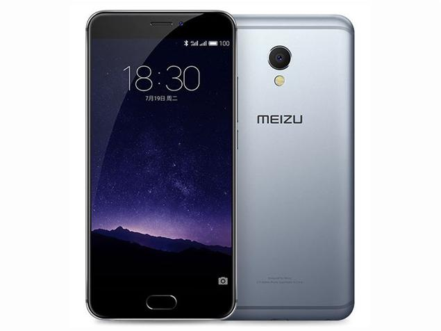 Image result for Meizu