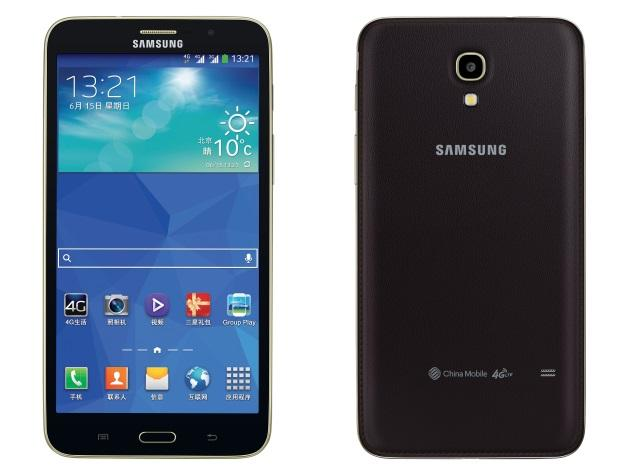 Samsung Galaxy TabQ price, specifications, features, comparison