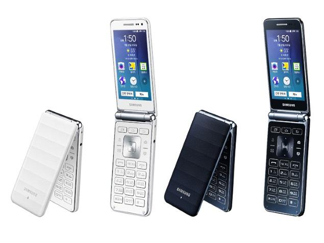 Samsung Galaxy Folder Price Specifications Features