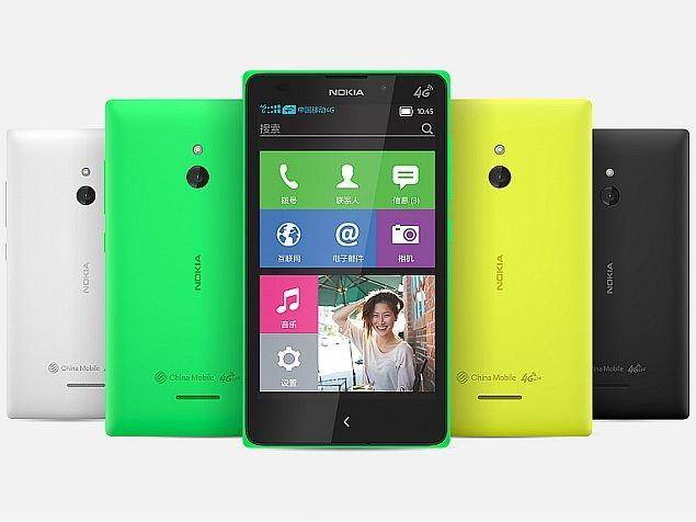 Nokia xl 4g price specifications features comparison nokia xl 4g reheart Images
