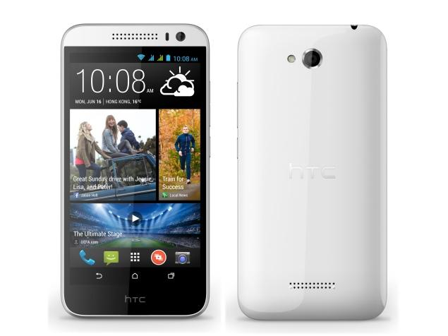 all htc phones with price 2016. Desire 616 Dual SIM All Htc Phones With Price 2016