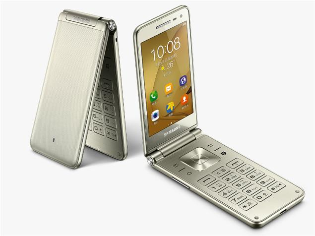 Samsung Galaxy Folder 2 price, specifications, features ...