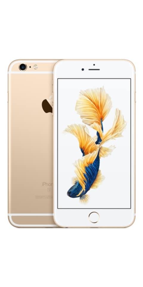 IPHONE 6 PLUS ROSE GOLD KAUFEN