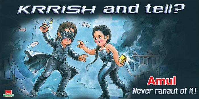 अमूल ने अनोखे अंदाज में किया 'उड़ता पंजाब' का समर्थन!