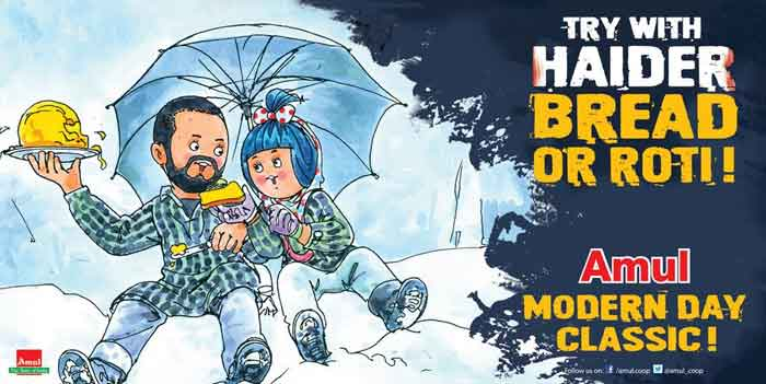 Amul Toasts Haider and the Utterly Butterly \'Amul-uddin\'