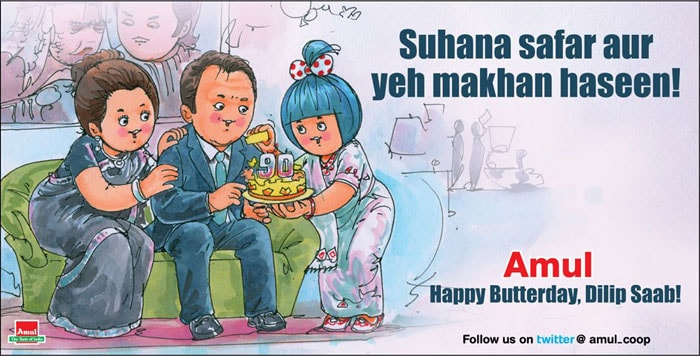 Happy Butterday: Amul wishes Dilip Kumar
